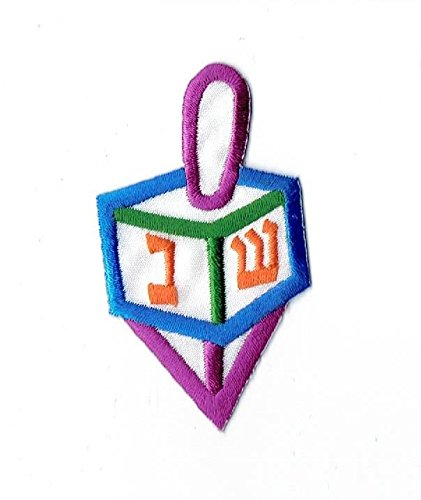 Colorful Hanukkah Dreidel Embroidered Iron on Patch