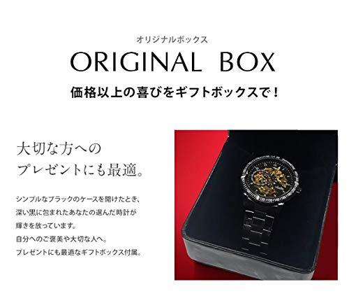 『[crbelte] 腕時計 メンズ 防水 ビジネス スケルトン 自動巻き 8ATM 日本製ムーブメント ステンレス 黒』の2枚目の画像