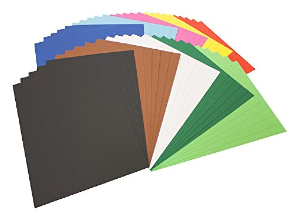 folia 614/50 09 Photo Card DIN A4 50 Sheets Assorted Colours ulqimiznuyfpqxl5
