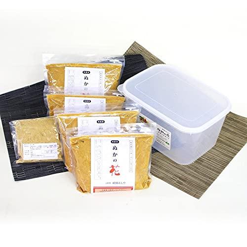 祇園ばんや【ぬかの花スタートセット〈大〉5〜6人用】食べられる美味しいぬか床セット 無農薬 無添加 有機JAS米使用 14種の贅沢素材 半年以上熟成 30%以上減塩 京都・祇園料亭の味