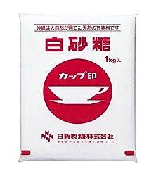 カップ印 白砂糖1kg