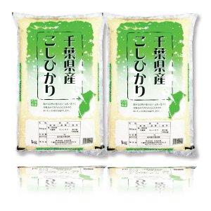 千葉県産 白米 こしひかり 30kg [5kg×6] 令和元年産