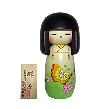 Usaburo Sosaku Kokeshi Doll Butterfly Kimono Girl