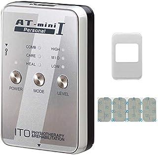 AT-mini Personal I シルバー 1チャンネル出力 低周波治療器 純正シリコン保護ケースと純正粘着パッドM/L各サイズ1組ずつ計8枚セット マイクロカレント 伊藤超短波 AT mini