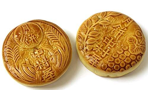 新宿 中村屋 月餅 和菓子 16個入り
