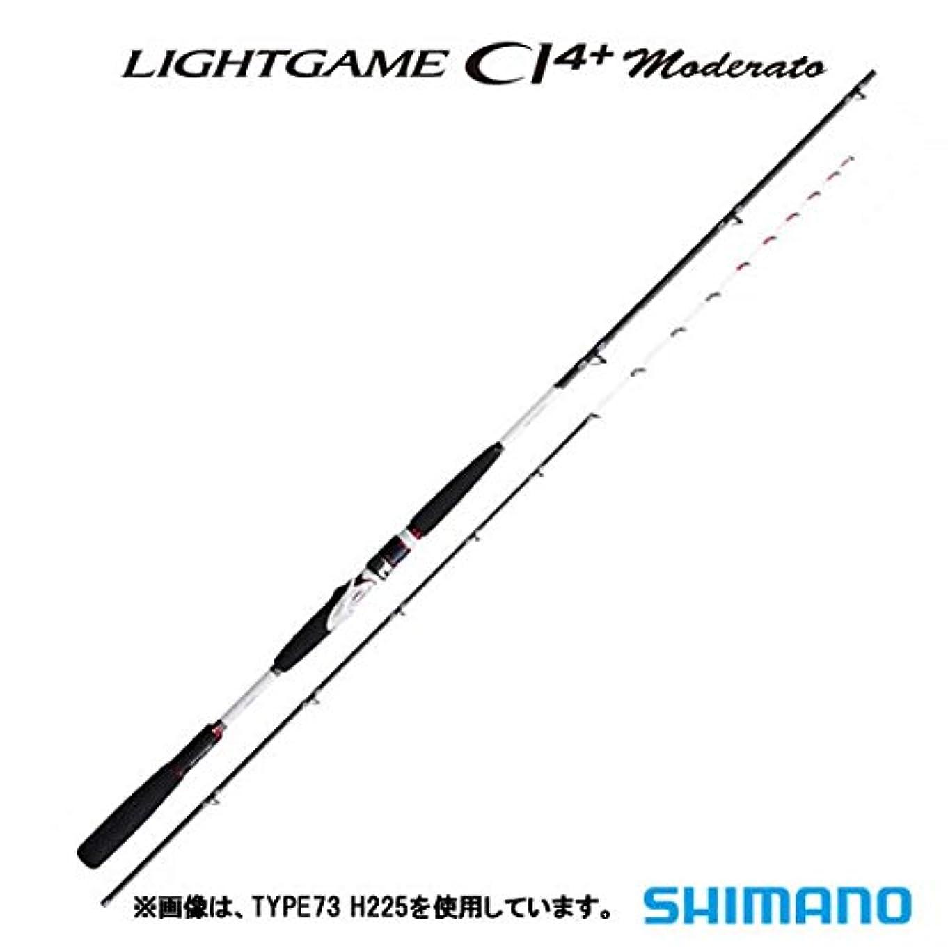 シンジケート強大な一生シマノ(SHIMANO) ロッド 船竿 ライトゲームCI4+ モデラート TYPE64 M260