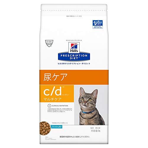 【療法食】 プリスクリプション・ダイエット キャットフード c/d シーディー マルチケア フィッシュ入り 2kg