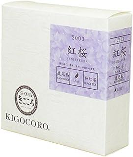きごころ 和紅茶 紅桜(べにざくら) リーフ 40g