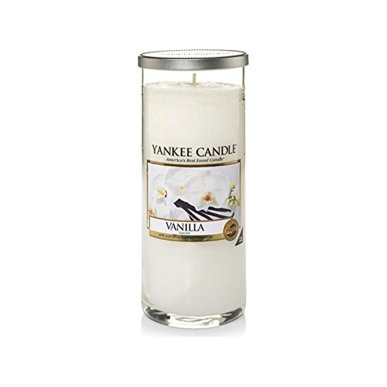 ブリリアント教会エンゲージメントYankee Candles Large Pillar Candle - Vanilla (Pack of 2) - ヤンキーキャンドル大きな柱キャンドル - バニラ (x2) [並行輸入品]