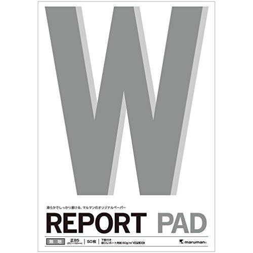 マルマン レポート用紙 レポートパッド無地 P153A B5 10冊セット