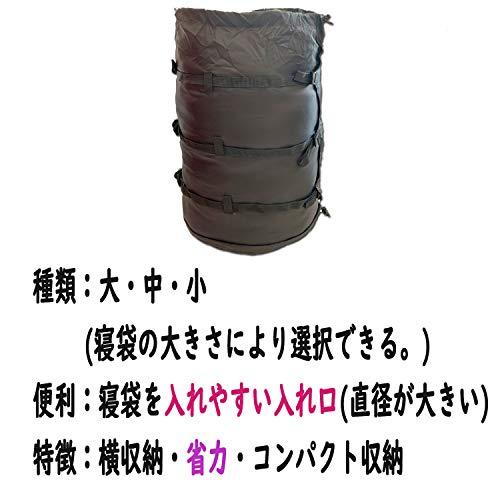 YOGOTO『コンプレッションスタッフバッグ』