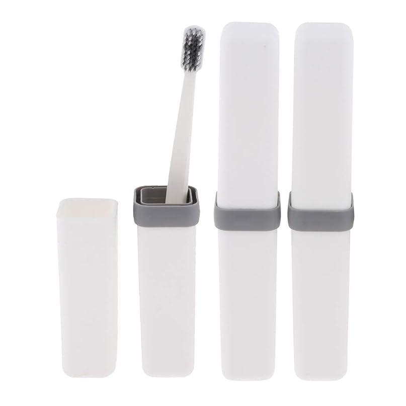 禁止慰め世界的にFenteer 歯ブラシ 歯磨き 歯清潔 収納ボックス付 旅行 キャンプ 学校 軽量 携帯 実用的 3個 全4色 - 白