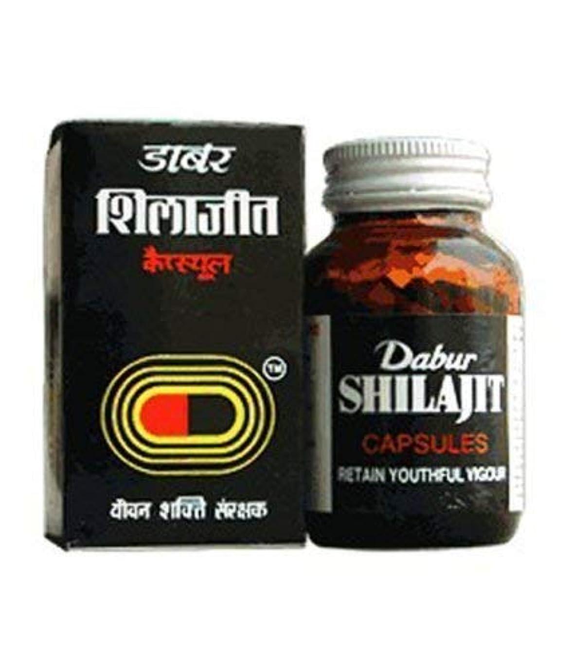 湿った本質的に意志に反する100 Capsules by Dabur Shilajit