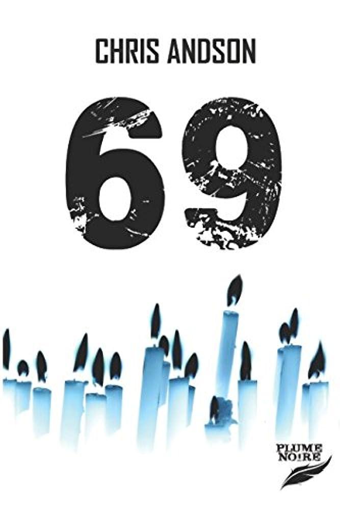 事実しないでください昨日69 (Les Chroniques des Nombres)