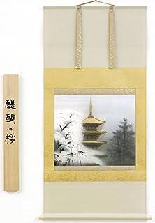 佐藤隆良『醍醐の桜』日本画