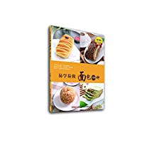 Easy to learn and 120 kinds of bread (2nd Edition )(Chinese Edition)