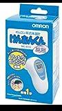 オムロン 耳式体温計 MC-510