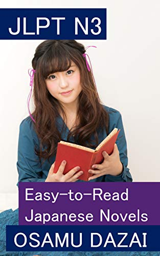 JLPT N3: Easy-to-Read Japanese Novels: Osamu Dazai