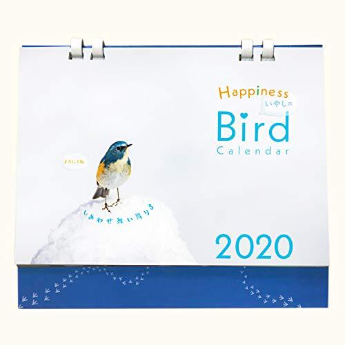 いやしの 小鳥カレンダー Happiness Bird Calendar 2020年 卓上