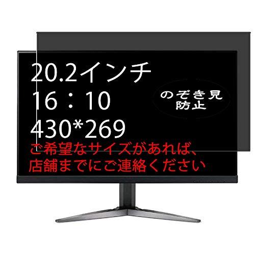 """VacFun Antiespias Protector de Pantalla, compatible con 20.2"""" 16:10 (1280x800/1440x900/1680x1050/1920x1200/2560x1600) Tablet Laptop Monitor, Screen Protector (Not Cristal Templado Funda Carcasa)"""