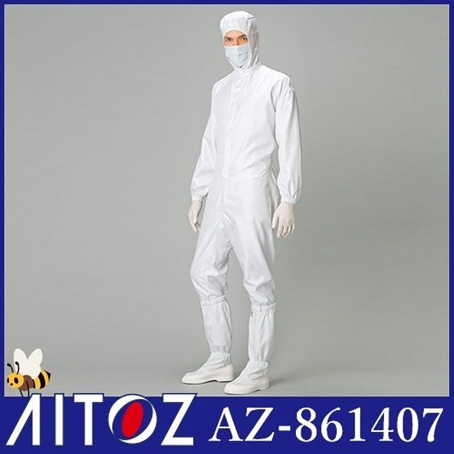 住人評議会比喩[アイトス] カバーオール 001/ホワイト AZ-861407