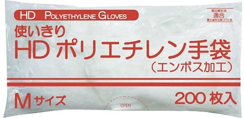 廃棄する貸し手蒸使いきりHDポリエチレン手袋 FR-5817(M)200???? ?????HD????????(24-6901-01)【ファーストレイト】[50袋単位]