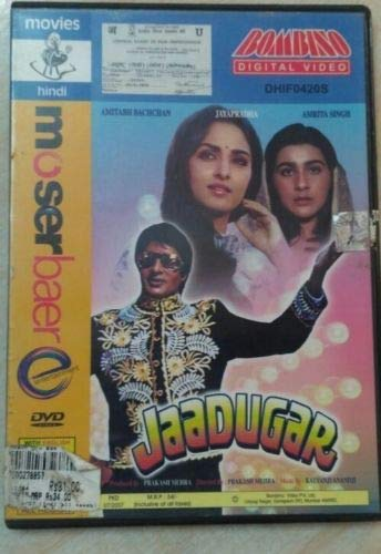 Best Prices! Jaadugar Amitabh Bachhan 1989 Hindi (HindiFilm) Video CD from India