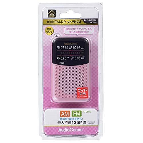 OHM ポケットラジオ ピンク RAD-P125N-P