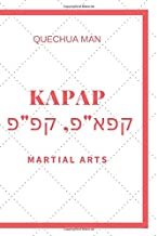 "KAPAP  קפא""פ, קפ""פ: Notebook, Journal, Diary  ( 6x9 line 110pages bleed ) (MARTIAL ARTS)"