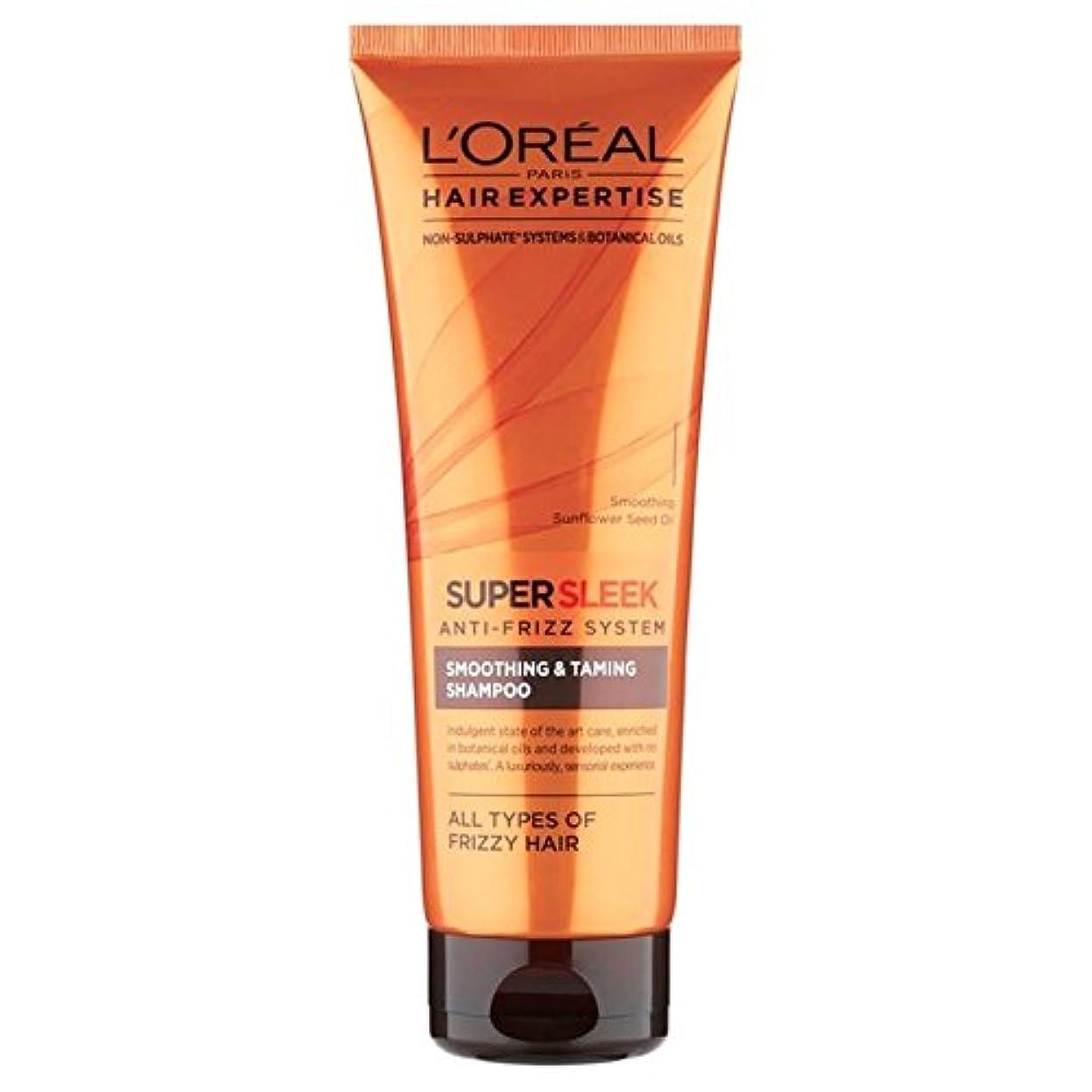 焼く彼自身オークランドロレアルの髪の専門知識集中的ナリッシュシャンプー250ミリリットル x2 - L'Oreal Hair Expertise EverSleek Intensive Nourish Shampoo 250ml (Pack of 2) [並行輸入品]