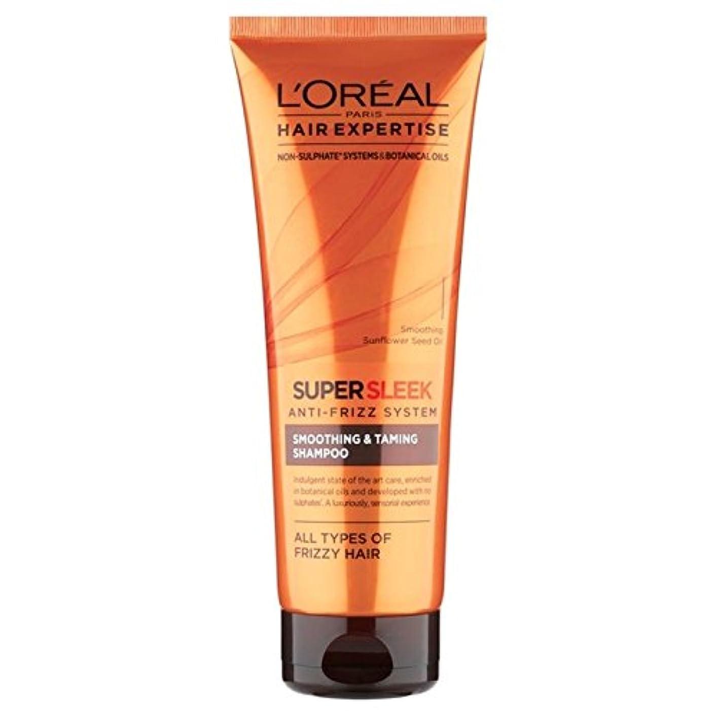 マラウイ長さどこかL'Oreal Hair Expertise EverSleek Intensive Nourish Shampoo 250ml (Pack of 6) - ロレアルの髪の専門知識集中的ナリッシュシャンプー250ミリリットル x6 [並行輸入品]