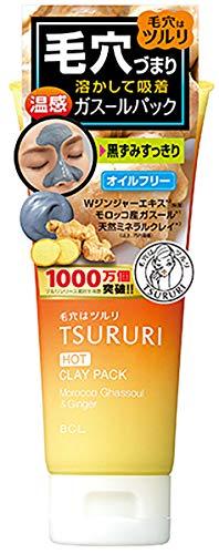 TSURURI『毛穴クリアホットクレイパック』