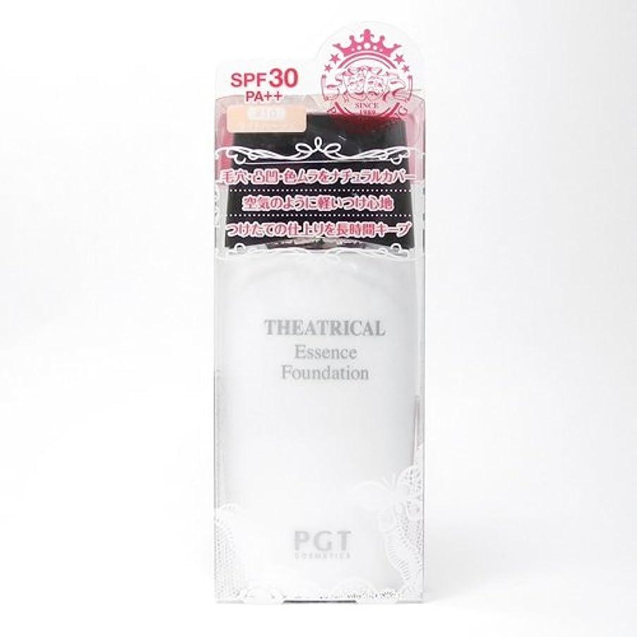 引き潮喉が渇いた間隔パルガントン シアトリカルエッセンスファンデーション#10  ライトベージュ SPF30?PA++