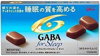 江崎グリコ GABA フォースリープ まろやかミルク (10×12)120入 (Y10)