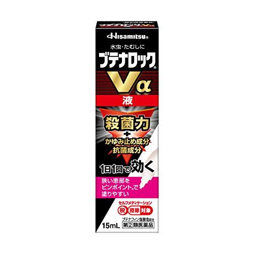 【指定第2類医薬品】ブテナロックVα液 15mL ※セルフメディケーション税制対象商品