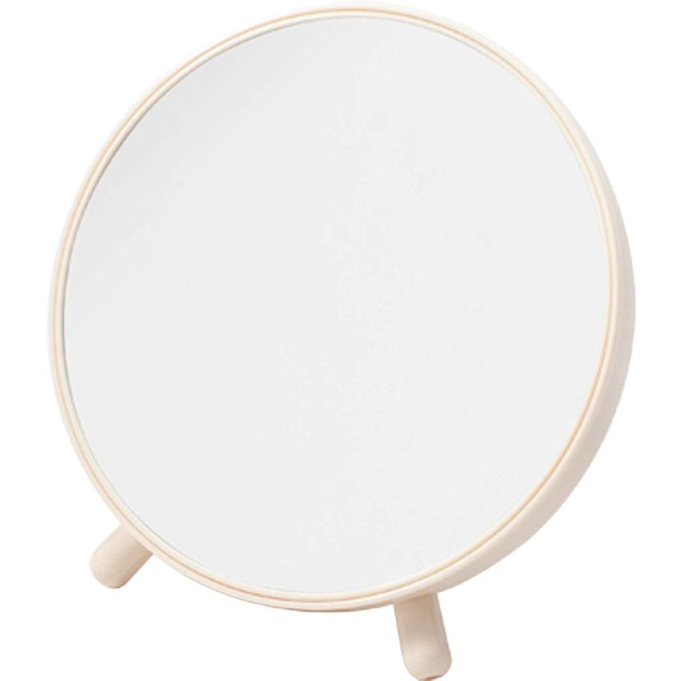 マガジン言い直す用心XJLXX 円形化粧鏡、収納ボックスと小型のポータブルテーブルミラー メイクアップミラー