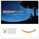 Amazonギフト券 Eメールタイプ - Kindle