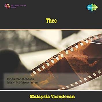"Subbanna Sonnaranna (From ""Thee"") - Single"
