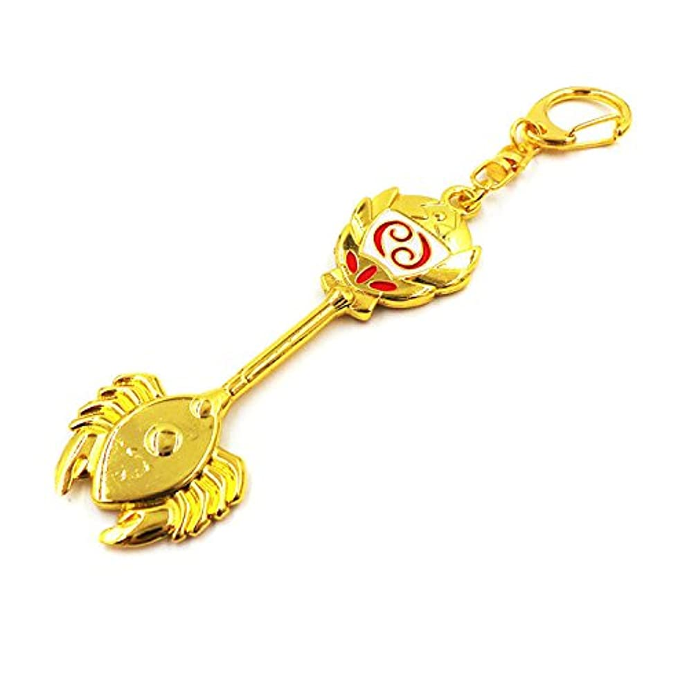 Cosplay Fairy Tail Keys, Lucy Heart Key Chain Celestial Spirit Gate Keyring, Zodiac Keys and Keyring, (巨蟹座 Cancer)