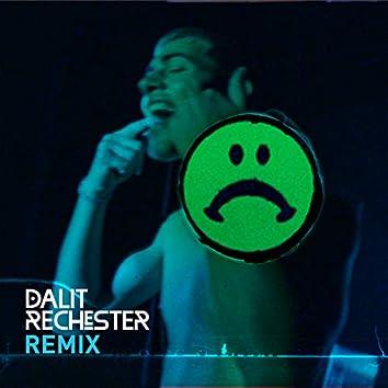 לא יוצא למסיבות (Dalit Rechester Remix)