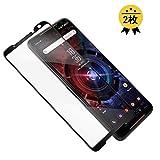 【2枚】ASUS ROG Phone II ZS660KLフィルム ASUS ROG Phone II ZS660KLガラスフィルム 日本旭硝子素材採用 2.5Dラウンドエッジ加工 高透過率/硬度9H/3D Touch対応/自動吸着/気泡ゼロ/高タッチ感 ASUS ROG Phone II ZS660KL 対応液晶保護フィルム (ASUS ROG Phone II ZS660KL-2.5D黒/ブラック)