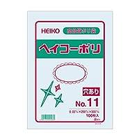 HEIKO ポリ袋 透明 ヘイコーポリエチレン袋 0.03mm厚 No.11 穴あり 100枚/62-0996-84