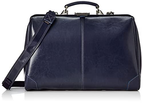 [エバウィン] 【日本製】ビジネスバッグ 3WAY B4サイズ収納可 横型Lサイズ 21592 ネイビー