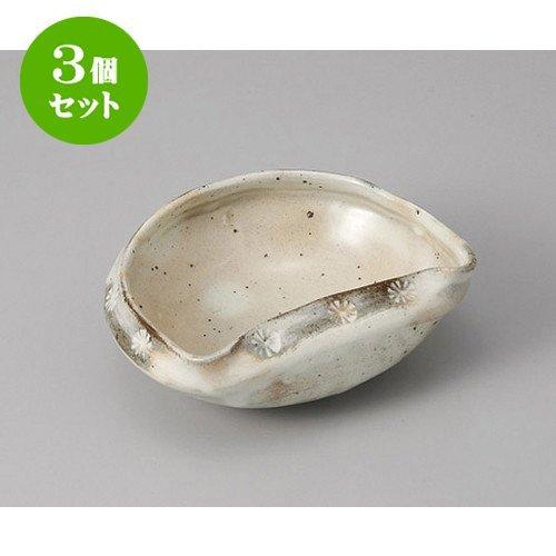 3個セット 小鉢 手造粉引貝型小鉢 [12.1 x 10.7 x 5.8cm] 土物 【料亭 旅館 和食器 飲食店 業務用 器 食器】