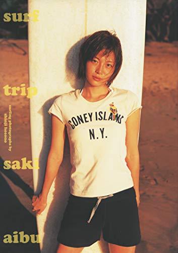 相武紗季写真集「surf trip」デジタル版 YJ PHOTO BOOK