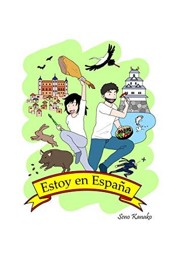 Estoy en España (Versión en español): (Edición en español) eBook: Kanako, Seno: Amazon.es: Tienda Kindle