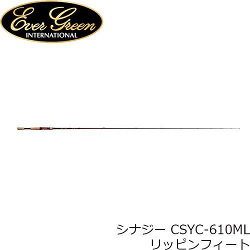 エバーグリーン シナジー CSYC-610ML リッピンフィート