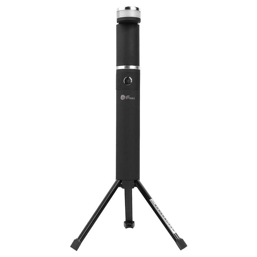Vipeco Selfie Stick Multifunction Tripod Video Fill Light Bluetooth Remote Control