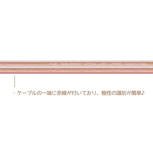 スピーカーケーブルスピーカーコードオーディオケーブル高純度OFC高品質(20m,1.28mm²)