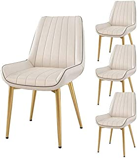 Chairs for Comfy, Designer Modern Metal Dining Chairs with Faux Leather Seat and Back (Set of 4)